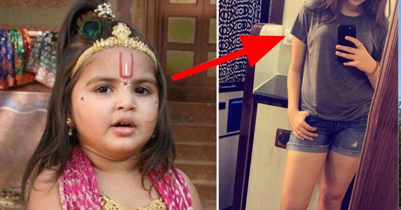 टीवी की सबसे छोटी 'कृष्ण', 8 साल में इतनी बदल गई हैं टीवी की सबसे छोटी 'कृष्ण