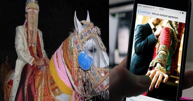 घोड़ी चढ़ते हुए दुल्हन की Whatsapp पर मिली, दुल्हन की व्हाट्सप्प फोटो
