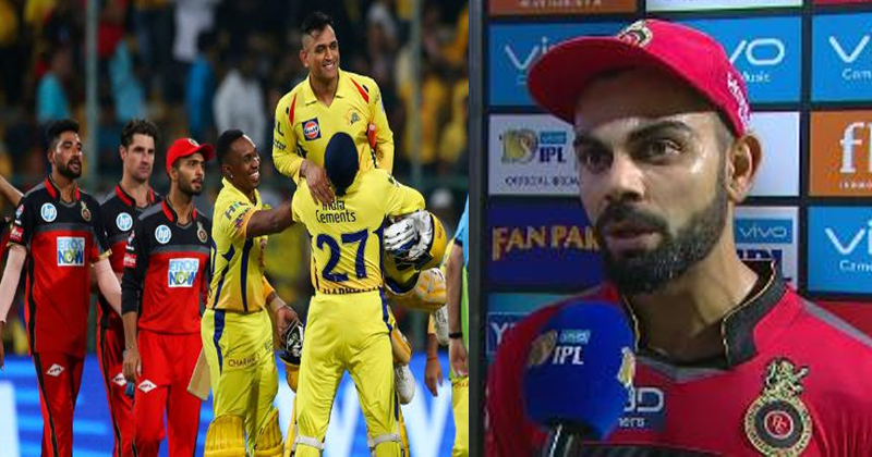 धोनी से मैच हारने के बाद कोहली ने दिया बयान, पूरा देश हुआ भावुक