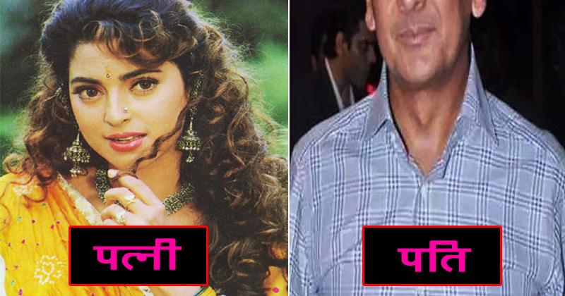 अभिनेत्री जूही चावला ने अपने से बड़े 7 साल व्यक्ति से की शादी, तस्वीरें कर देंगी हैरान।