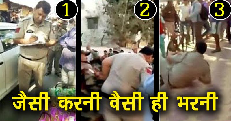 पुलिसकर्मी ने की आर्मी ऑफिसर से बदसलूकी, विडियो हुआ वायरल!