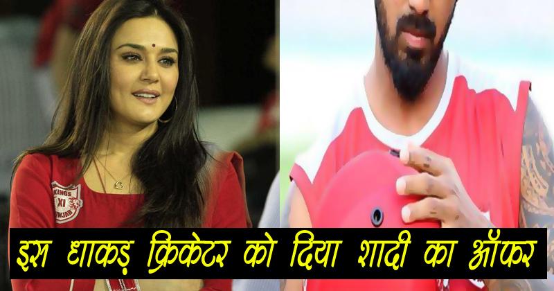 आईपीएल टीम की मालकिन ने इस धाकड़ क्रिकेटर को दिया शादी का ऑफर, जानकर आप भी हो जाएंगे हैरान