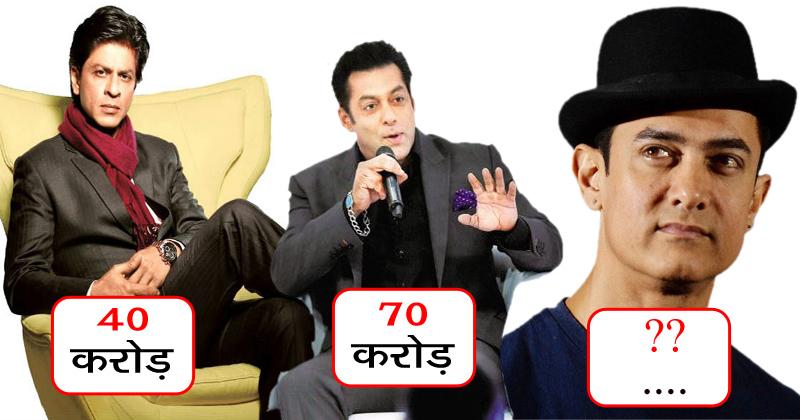 ये है सबसे बॉलीवुड के 6 सबसे महंगे स्टार्स, एक फिल्म के लिए वसूलते हैं करोड़ों रुपए!