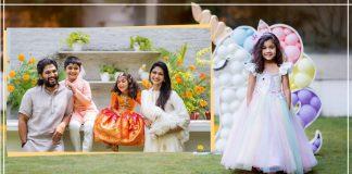 अल्लू अर्जुन ने बेटी को इस ख़ास अंदाज में विश किया बर्थडे, मां स्नेहा ने भी शेयर की ख़ूबसूरत फोटो