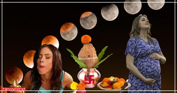 कल है साल का आखिरी चंद्र ग्रहण, इस दौरान भूलकर भी न करें ये गलती वरना..