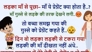 jokes hindi