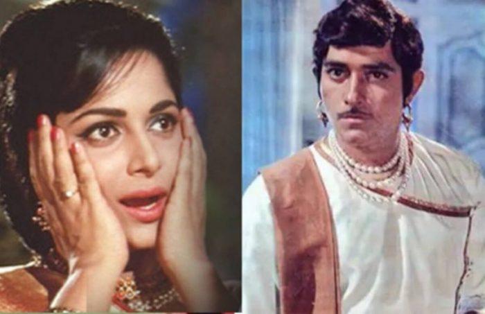 sadhana and raajkumar