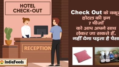 hotel chek out